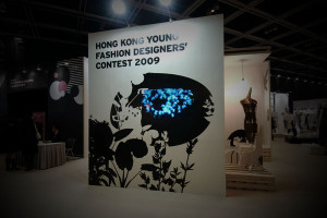 HKYFDC2009 exhibit 1