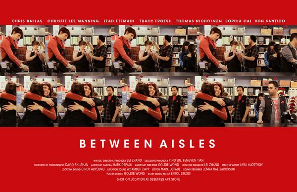 "between aisles poster 17"" x 11"" op"